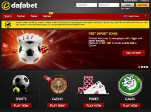 Dafabet Sign Up Online Account | How To Create  Dafabet Account