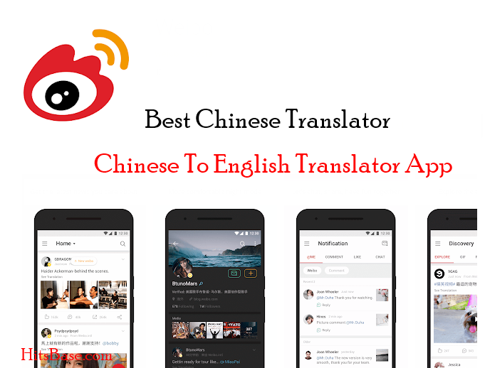 🏷 Best english to chinese translator app for iphone | Chinese
