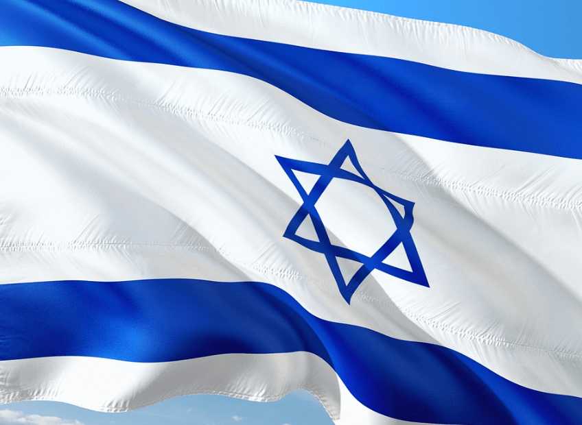 Israel Visa Free Application