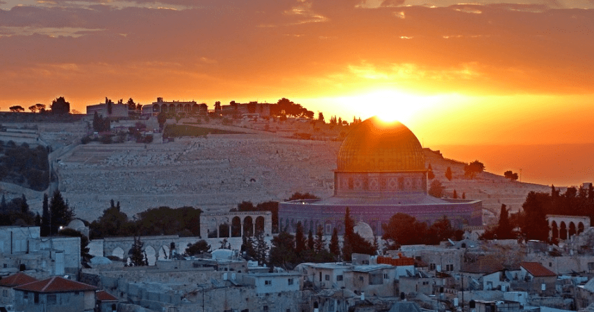 Palestine Visa Application
