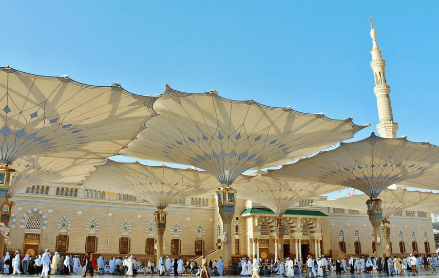 Saudi Arabia Visa Online Application